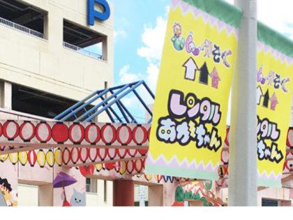 絵で疑似家族を立ち上げる ──和田唯奈『ぽっかりちゃん』と「しんかぞく」をめぐって
